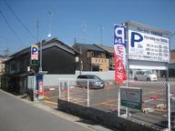 フルーツパーク京阪宇治駅
