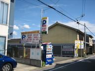 フルーツパーク竹田街道菊屋町