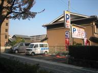 フルーツパーク竹田真幡木町