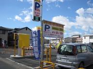 フルーツパーク竹田駅第2