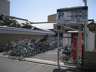 イージー自転車パーク河原町