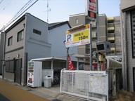 フルーツ自転車パーク阪急長岡天神駅