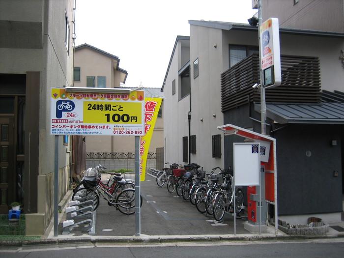 フルーツ自転車パーク京阪伏見 ...